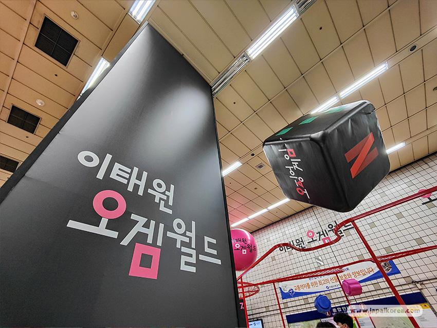 Itaewon Netflix Squid Game Exhibition Playground